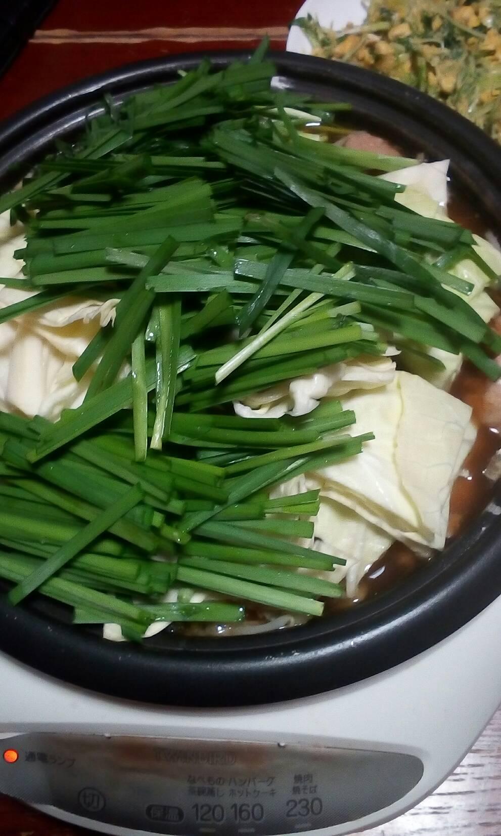 もつ鍋野菜煮込む前